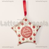 Scatola in cartone Stella Merry Christmas 12x12x4cm